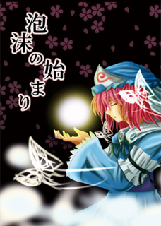 hyousi_08.jpg